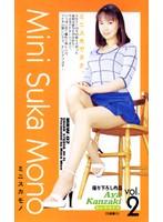 ミニスカモノ vol.2 カンザキアヤ 22歳 OL海抜