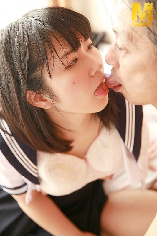 BSK 真性 媚薬解禁 媚薬セックス解禁!浅田結梨 媚薬投与解禁! 8枚目