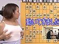 お茶の間の将棋番組で聞き手の知的美人な女流アシスタントの...sample2