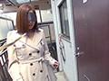 (mrxd00058)[MRXD-058] 平成日本サラリーマン応援プロジェクト「お宅にドマゾを向かわせます。」アナルSP 横山みれい ダウンロード 1
