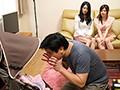 (mrxd00061)[MRXD-061] お義母さん、よっ嫁の妊娠中だけ代わってください…。 ダウンロード 16