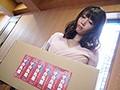 (mrxd00069)[MRXD-069] 同居中のお義父様が最近…通販でバイアグラを購入しているようなのです…。 清城ゆき ダウンロード 11