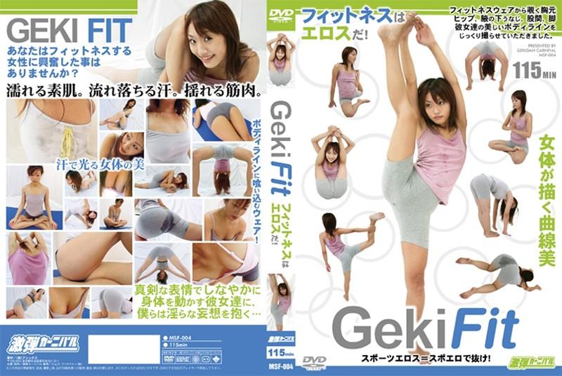 Geki Fit