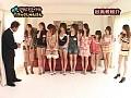 (mtvi008)[MTVI-008] グラビアアイドル自前Tバック尻じゃんけん 2 ダウンロード 1