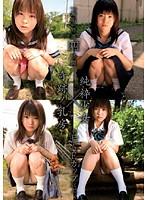 「無垢」特選四時間 純粋少女×奇跡ノ乳房 ダウンロード