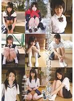 「無垢」特選四時間 純粋少女×白ソックス限定 二足目 ダウンロード