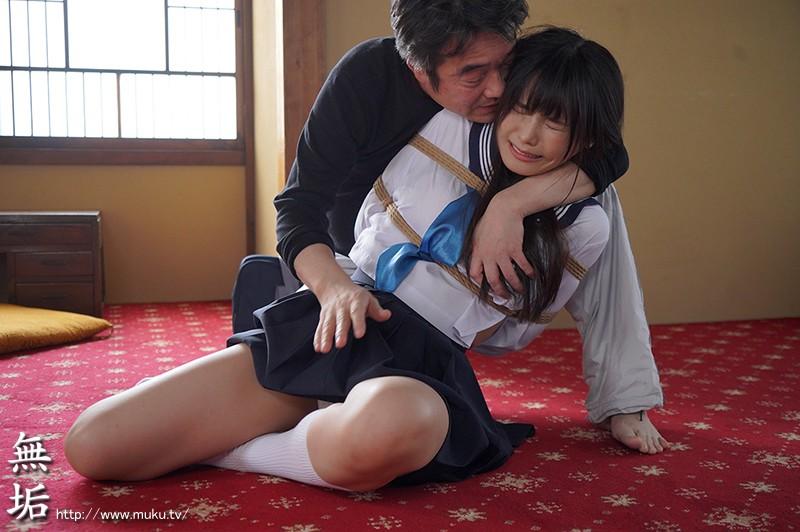 あの日からずっと…。 緊縛調教中出しされる制服美少女 久留木玲