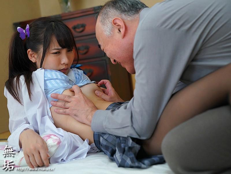 放課後代理妻 義父は娘を孕ませたい 枢木あおい