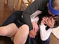 思春期NTR 僕の彼女が知らないオジサンに寝取られて… 姫野みるく