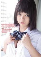 小さな身体と敏感Gカップのイイナリ制服美少女 鶴田かな