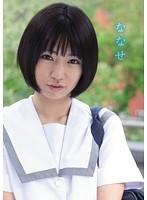 ■ ななせ [MUKD269]