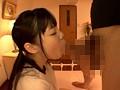 小さな身体と敏感Gカップのイイナリ制服美少女 若菜ねねsample8