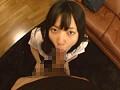 (mukd00283)[MUKD-283] Fカップの制服美少女は全身性感帯 みなみ愛梨 ダウンロード 2