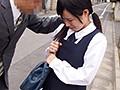 いじめられっこ。可愛い女子は先生からも脱がされる。 琴沖華凛sample1