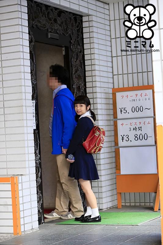 街で良く見る違和感カップル。写真だけのコスプレ撮影。川島くるみ 135cm 6枚目