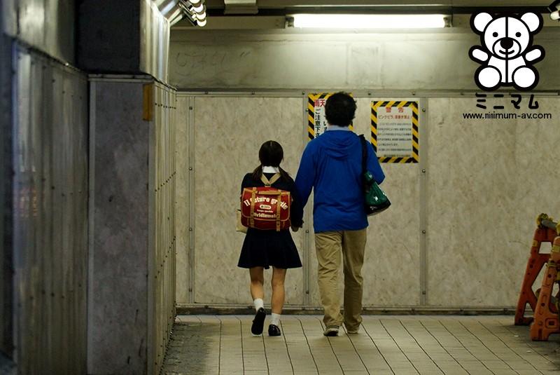 街で良く見る違和感カップル。写真だけのコスプレ撮影。川島くるみ 135cm 8枚目
