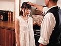 いわれのない新婚生活。小泉まり(仮)初撮 パイパン148cmsample9