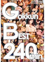 Gokkun BEST 240min. ダウンロード