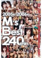 M's BEST 240min. 2005年〜2006年 ダウンロード