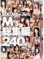 M's 総集編 240min. 2007年4月〜7月 ダウンロード