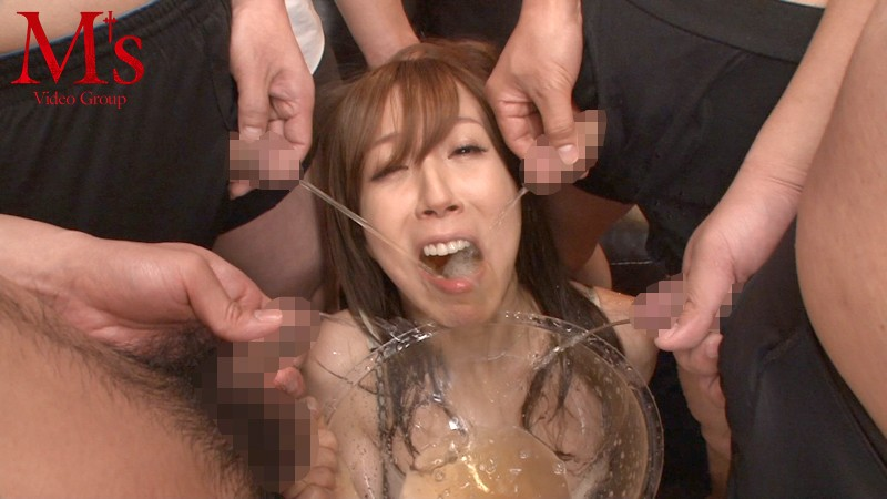 Golden shower cream pie