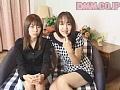 歳の差レズビアン 麻生鈴(20)×姫ゆり(33)sample1