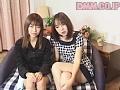 歳の差レズビアン 麻生鈴(20)×姫ゆり(33)sample24