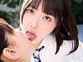 恋のスキャンダル/倉沢りずむ
