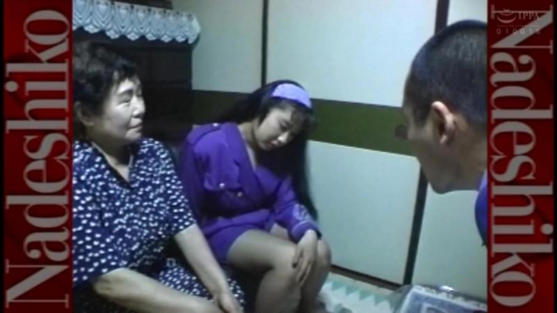 昭和元禄人妻エレジー 夫の上司や金貸し、TVレポーターにまで犯され棄てられた女たちの恥辱