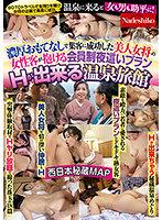 濃厚おもてなしで集客に成功した美人女将の女性客が抱ける会員制夜●いプランHが出来る温泉旅館 西日本秘蔵MAP ダウンロード