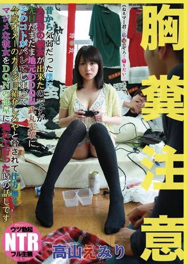 JET映像5周年記念豪華版!厳選!特選!...