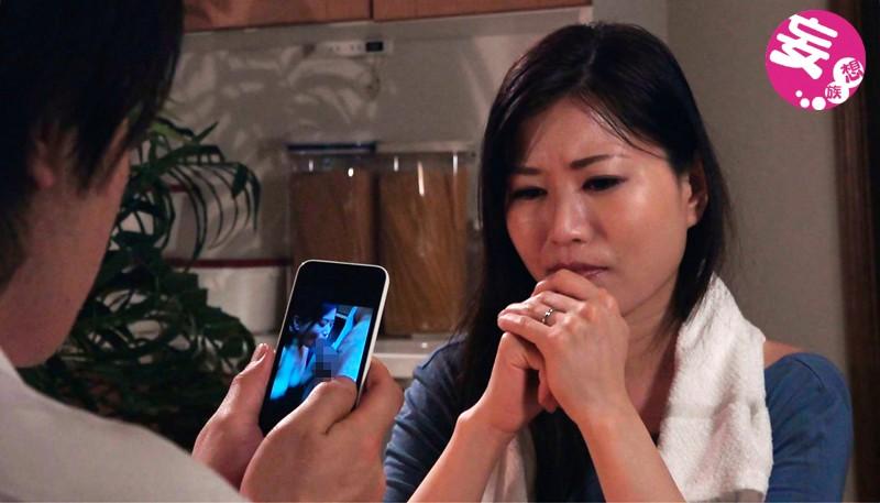 【花嫁・若妻】 近所のクソガキどもに目をつけられてしまったボクの妻 中村奈菜 キャプチャー画像 2枚目