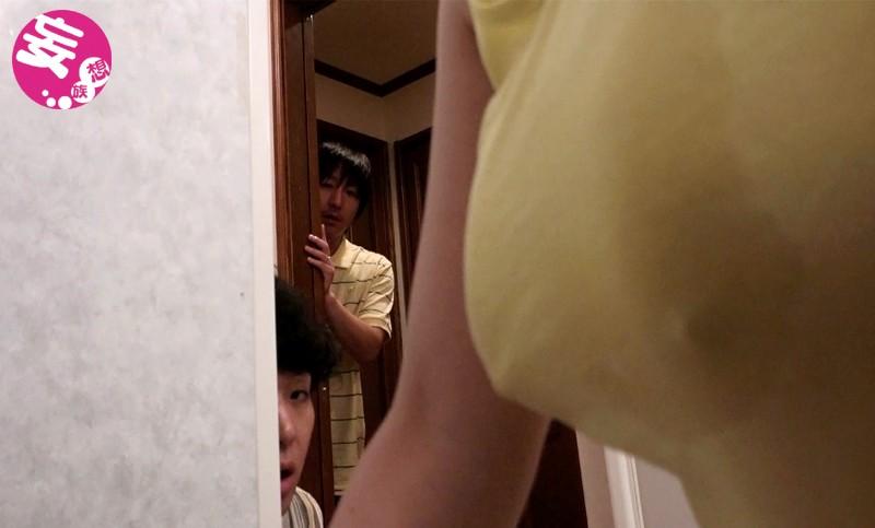 着衣爆乳ネトラレズム 隣人が家内の胸をめっちゃ見ます 七草ちとせ キャプチャー画像 3枚目
