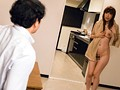 大後悔NTR 偶然たまたま妻の裸を他人に見られてしまった話 七原あかり 彩奈リナ(七原あかり) 確執