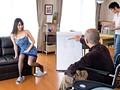 (ndra00025)[NDRA-025] 巨匠にヌードを描かれた妻 巨乳新妻女性器デッサンNTR 国見みすず ダウンロード 1
