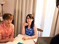 ねとられ調教FILE 浪人生の教え子に調教ビデオを録られた妻 斉藤みゆ 2