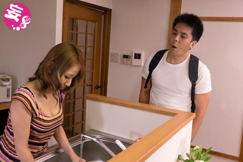 うっウチの嫁さんが九州から職探しに上京した甥っ子(25歳童貞)にねとられた模様です… 北川エリカ キャプチャー画像 6枚目