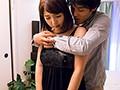 隣人の情婦になってしまった妻4 後藤里香