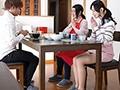 お義母さん、嫁の料理が不味いんです…。 香澄麗子