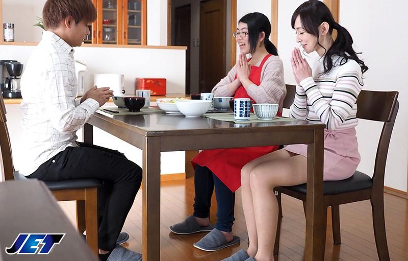お義母さん、嫁の料理が不味いんです…。 香澄麗子 キャプチャー画像 1枚目