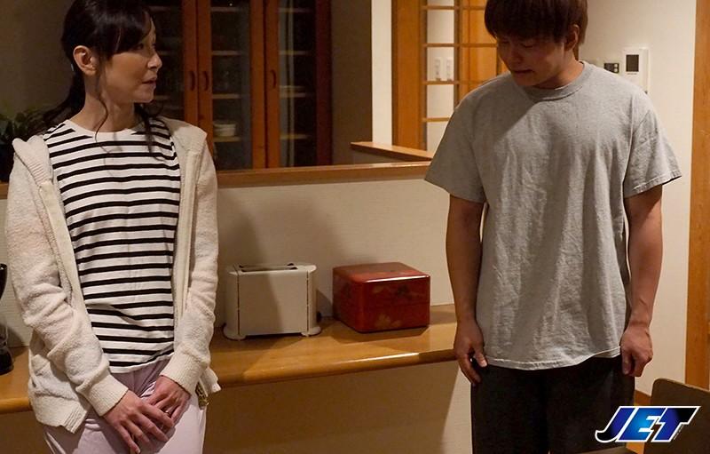 お義母さん、嫁の料理が不味いんです…。 香澄麗子 キャプチャー画像 7枚目