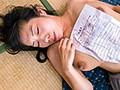 [NDRA-045] 隣人の情婦になってしまった妻7 搾り獲られし母乳 桑田みのり