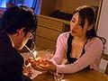 [NDRA-055] 隣人の情婦になってしまった妻14 揉みしだかれし乳房 凛音とうか