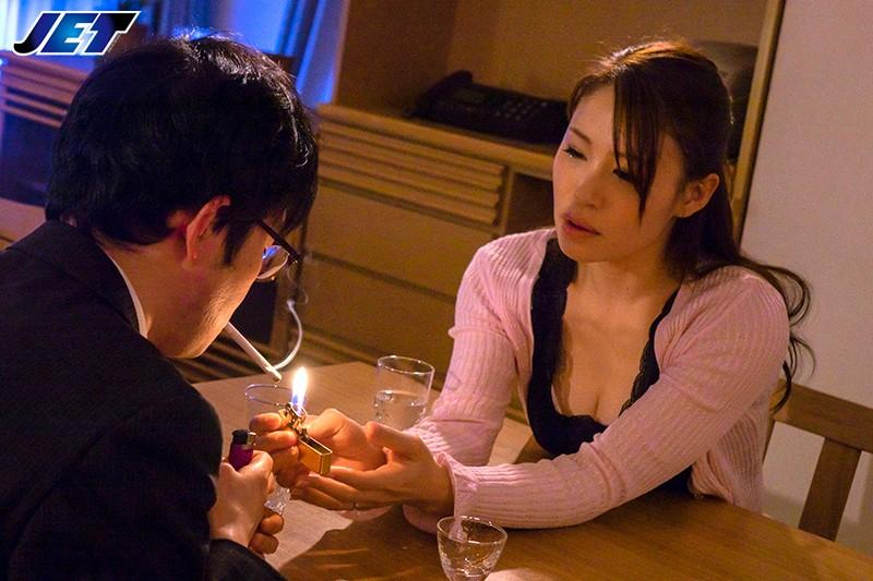NDRA-055 Studio JET Eizo - Wife Becomes Neighbor's Mistress 14 Groped And Held Nipples Toka Rinne