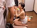 [NDRA-056] 隣人の情婦になってしまった妻15 揉み辱められし乳房 逢沢りいな