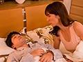 隣人の情婦になってしまった妻21 妻として母として情婦として 澤村レイコ