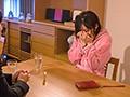 【ベストヒッツ】隣人の情婦になってしまった妻22 深田えいみ【アウトレット】