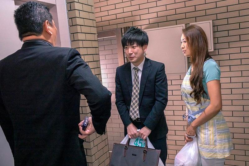 隣人の情婦になってしまった妻26 小早川...