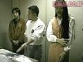 亜流痴●生息地帯 オフィス編sample4