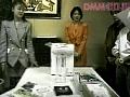 亜流痴●生息地帯 オフィス編sample6